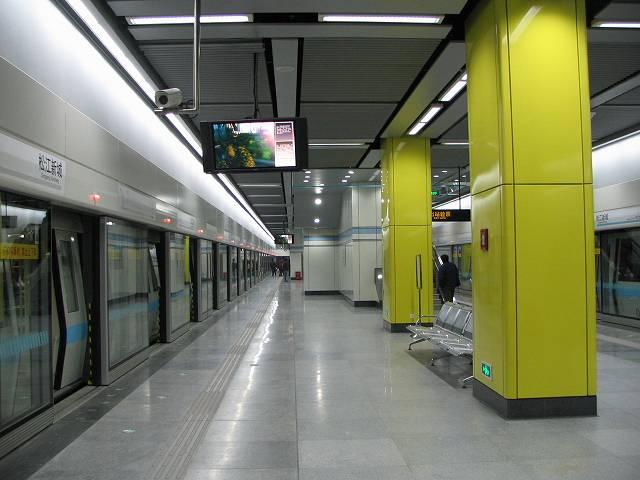 鉄道駅 【鉄道模型・Nゲージ】  ...