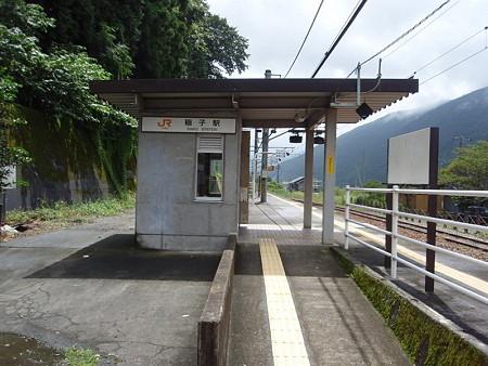 鉄道駅 【鉄道模型・Nゲージ】 |...